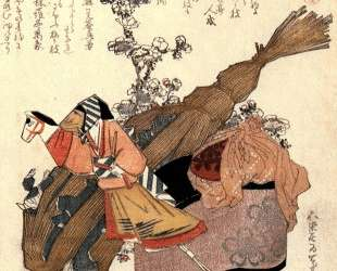 A hand puppet — Кацусика Хокусай