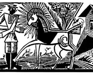 Лошадь и конюх — Давид Бурлюк