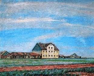 Дом в степи — Давид Бурлюк