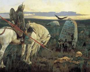 A Knight At the Crossroads — Виктор Васнецов