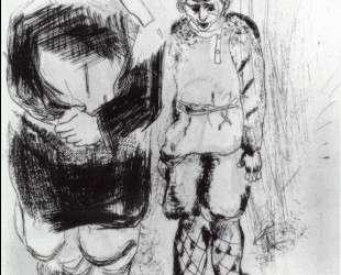 Безпаспортный и полицейский — Марк Шагал