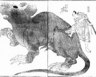 A monster rat from the Raigo Ajari Kaisoden — Кацусика Хокусай