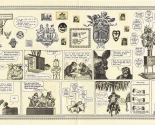 A Page By Ad Reinhardt — Эд Рейнхардт
