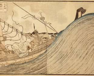 A record of origins of the great country of Japan — Утагава Куниёси