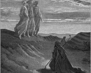 Авраам, Господь и два ангела — Гюстав Доре