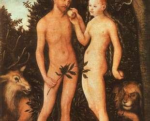 Адам и Ева — Лукас Кранах Старший