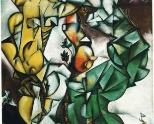 Адам и Ева — Марк Шагал