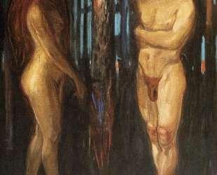 Адам и Ева — Эдвард Мунк