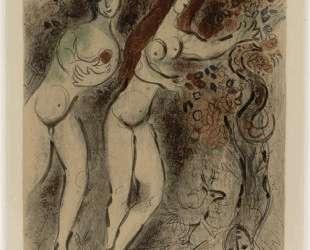 Адам и Ева с запретным плодом — Марк Шагал