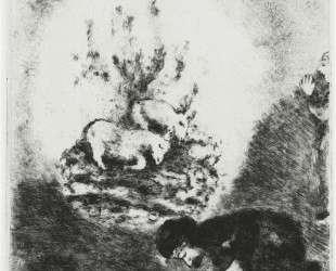 После потопа Ной предлагает жертву Богу (Быт. VIII, 20 22) — Марк Шагал