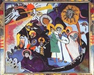 День всех святых I — Василий Кандинский