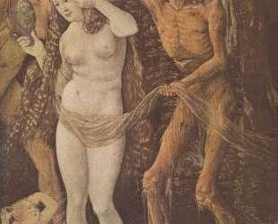 Три возраста женщины и Смерть — Ханс Бальдунг