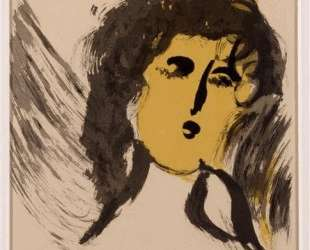 Ангел — Марк Шагал
