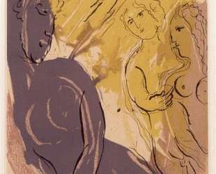 Ангел в Раю — Марк Шагал
