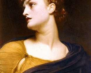 Antigone — Фредерик Лейтон