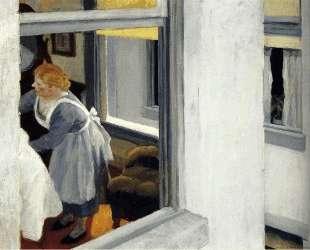 Apartment Houses — Эдвард Хоппер