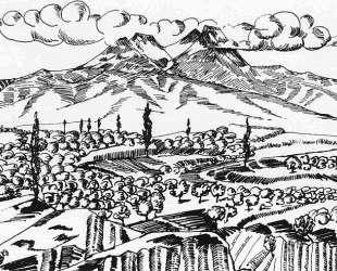 Aragats — Мартирос Сарьян
