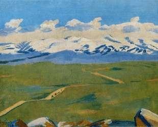 Aragats in clouds — Мартирос Сарьян