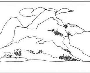 Ararat in clouds — Мартирос Сарьян