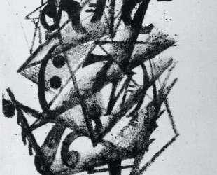Arithmetics — Казимир Малевич