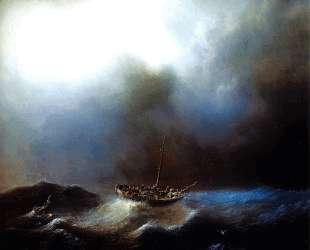 Ark — Михаэль Сова