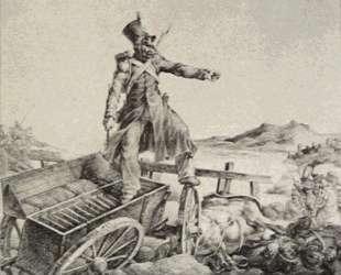 Artillery caisson — Теодор Жерико