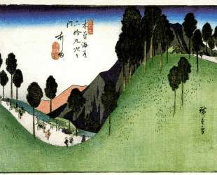 Ashida — Хиросиге
