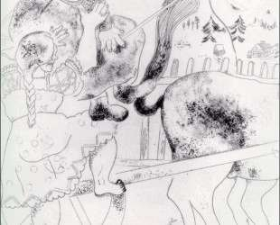 Спрашивая про дорогу — Марк Шагал