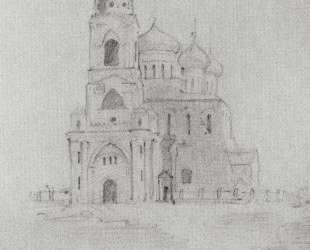 Успенский собор во Владимире — Василий Поленов