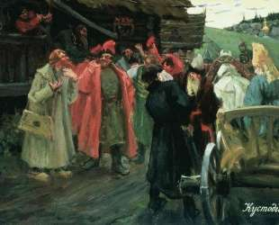 У кружала стрельцы гуляют — Борис Кустодиев