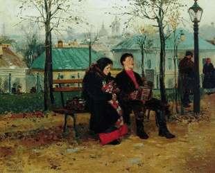 На бульваре — Владимир Маковский