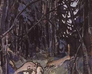 Напали на козлика серые волки — Зинаида Серебрякова