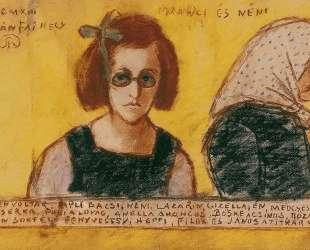Aunt Manci — Йожеф Рипль-Ронаи