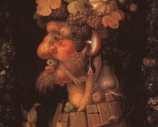 Осень — Джузеппе Арчимбольдо