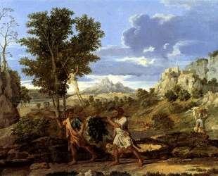 Осень (Дары земли обетованной) — Николя Пуссен