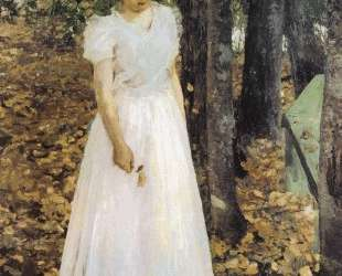 Осенью (Девушка в саду) — Константин Коровин