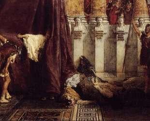 Радуйся, Цезарь! Я Сатурналии! — Лоуренс Альма-Тадема
