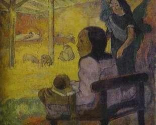 Дитя (Рождение таитянского Христа) — Поль Гоген