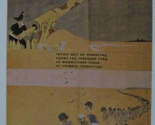 Туда и обратно (Окно ТАСС №897) — Кукрыниксы