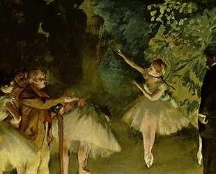 Балетная репетиция — Эдгар Дега