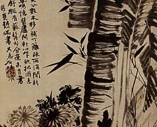 Banana, bamboo, chrysanthemums, orchids — Шитао