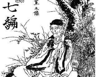 Basho by Hokusai — Кацусика Хокусай