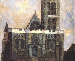 Basilica of St. Denis — Морис Утрилло