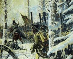 Bayonet Charge. Hurrah-Hurrah — Василий Верещагин
