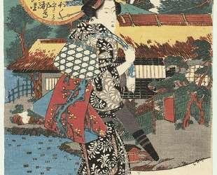 Beauty Strolling — Утагава Садатора