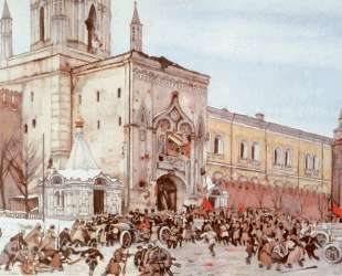 Before entering into Kremlin. Nikolsky Gate 2 (15) November 1917 — Константин Юон