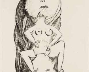 Рождение — Луиза Буржуа