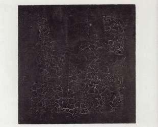 Черный супрематический квадрат — Казимир Малевич