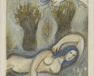Боаз просыпается и видит Рут у своих ног — Марк Шагал