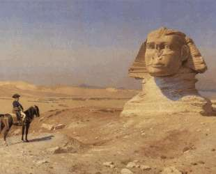 Bonaparte Before the Sphinx — Жан-Леон Жером